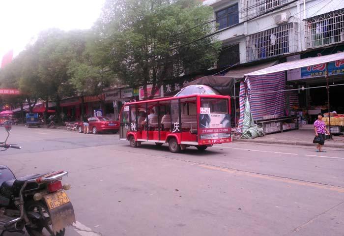 宜昌电动观光车生产